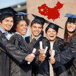 تحصیل رایگان در چین