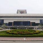 دانشگاه شی ان جیائوتونگ چین Xi'an Jiaotong University
