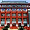 تحصیل در رشته پزشکی دانشگاه سیچوان چین