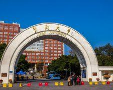 تحصیل در رشته پزشکی دانشگاه جینان چین