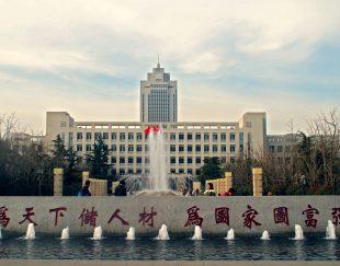 تحصیل در رشته پزشکی دانشگاه شاندونگ چین