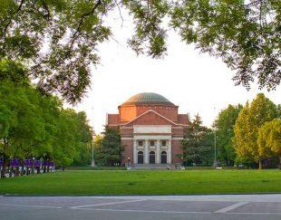 دانشگاه تسینگ هوا چین