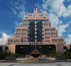 تحصیل در رشته پزشکی دانشگاه شی ان چین