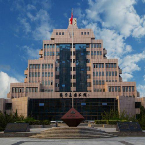 تحصیل در رشته پزشکی دانشگاه شیان چین