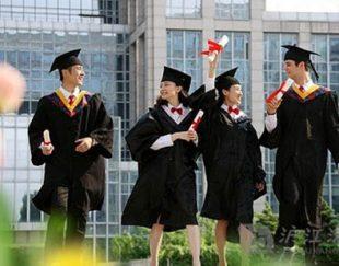 تحصیل در رشته پزشکی دانشگاه جنوب شرقی چین