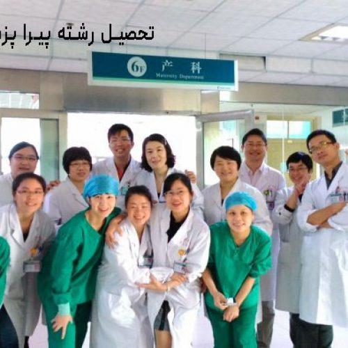 تحصیل در رشته پزشکی دانشگاه تونگجی چین