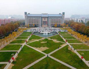 دانشگاه جِنگجو چین Zhengzhou University