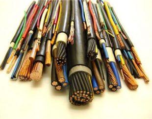 لیست فروش انواع سیم و کابل و ملزومات صنعتی و روشنایی