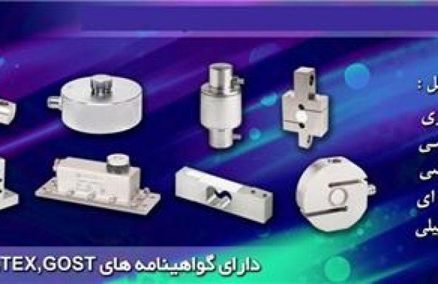 فروش انواع لودسل های چینی و کره ای در مدل های خمشی ، لودسل اس و لودسل فشاری و …