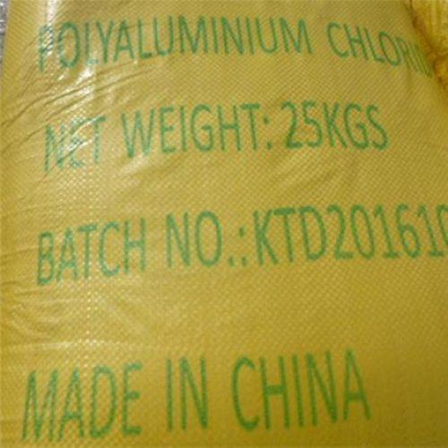 وارد کننده پلی آلومینیوم کلراید ( پک)