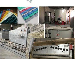 خط کامل نو جهت تولید ورق pvc ذوزنقه سه لایه ساخت چین