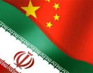مترجم چینی به فارسی در شانگهای پکن کوانگجو شنجن