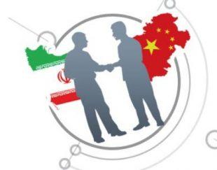 مترجم رسمی 3 زبانه فارسی چینی انگلیسی مستقر در کشور چین