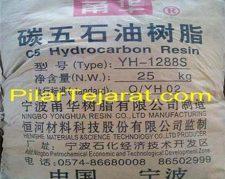 پترو رزین c5 چین برای مصرف چسبی