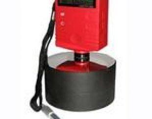 دستگاه سختی سنج HARTIP 1500