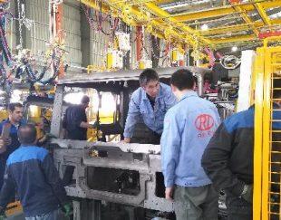 مترجم چینی در تهران