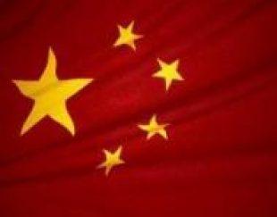 خدمات مترجمی زبان چینی